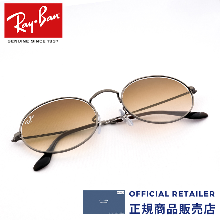 0218db018c Ray-Ban sunglasses RB3547N 004 51 RB3547N 004 51 51 size 54 size 2018NEW  new work Oval crystal flat lens round metal Ray-Ban RX3547N 004 51 51 size  54 size ...