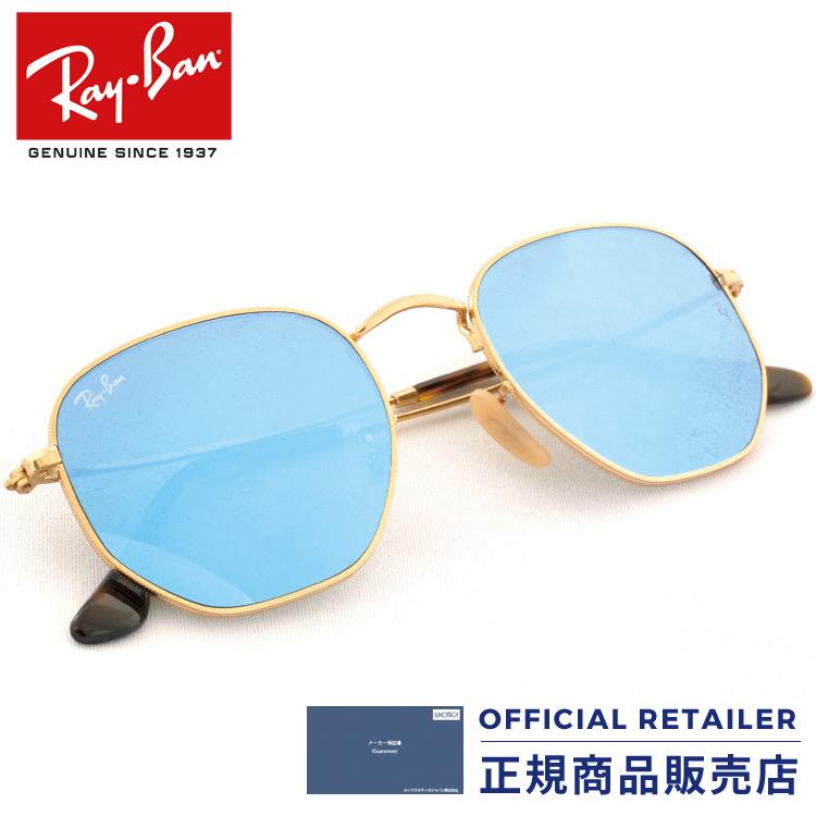 d9bd786f2e975 Ray-Ban RB3548N 001 9O 001 9O 51 size 54 size Ray-Ban ヘキサゴナルフラットレンズミラー  RX3548N 001 9O sunglasses Lady s men
