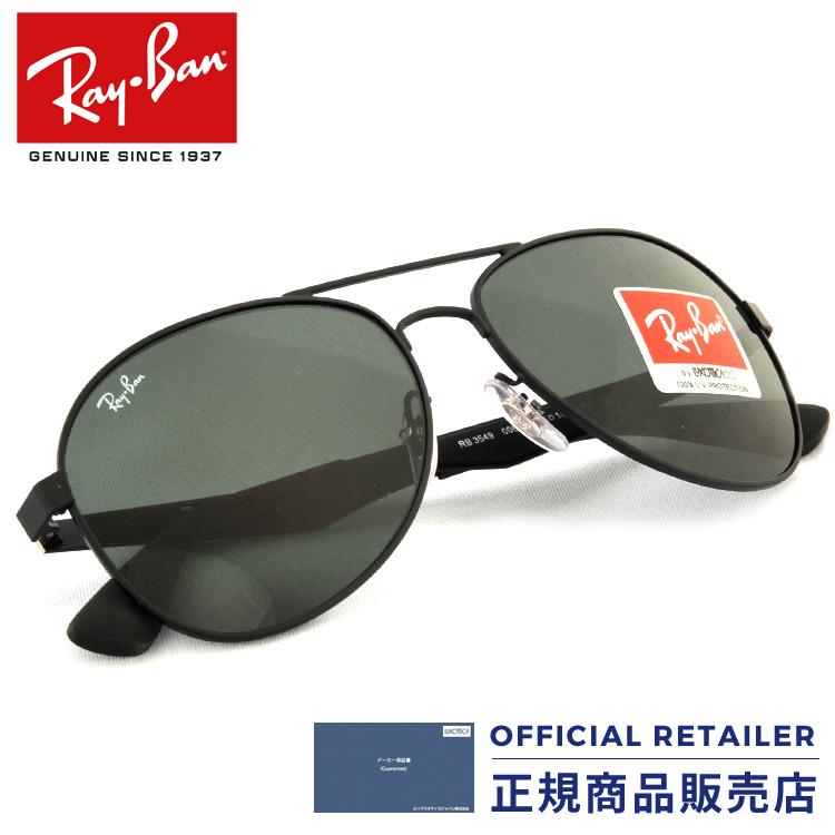 New Ray Ban sunglasses Ray-Ban RB3549 006   71 Black Green Classic ladies    men e0906cb575