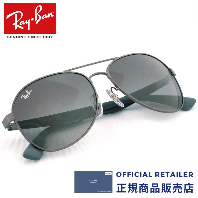 ポイント20倍以上!|【ランキング3位】レイバン サングラス RB3549 029/11 029 11 58サイズ 61サイズ Ray-Banパイロットシェイプ RX3549 029/11 58サイズ 61サイズ レディース メンズ