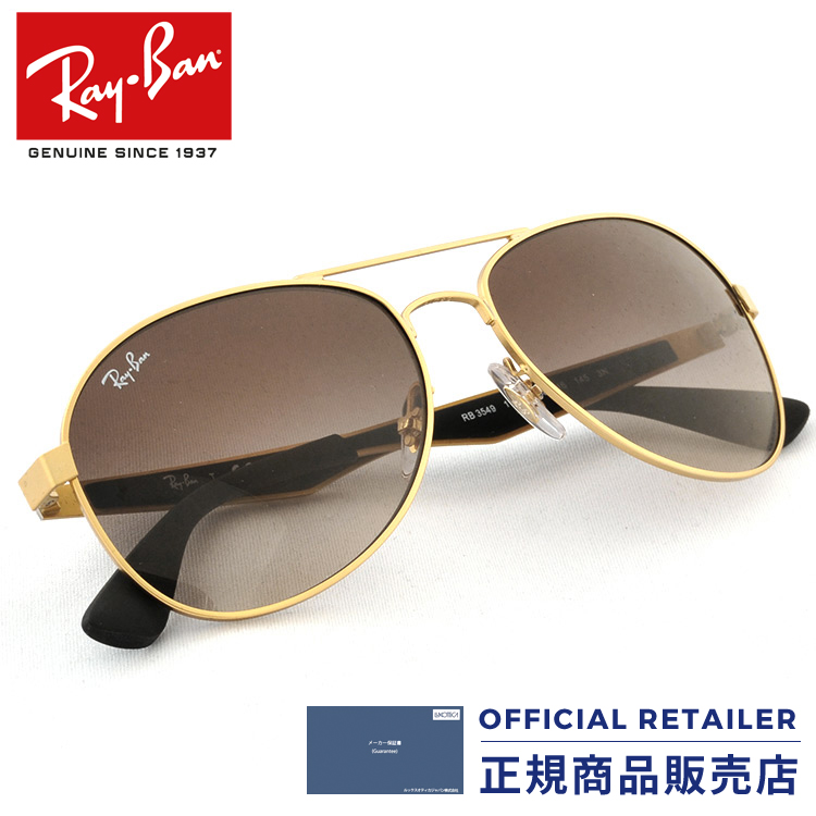 ab7939c10a1 Ray-Ban RB3549 112 13 112 13 58 size 61 size Ray-Ban teardrop shape RX3549  112 13 58 size 61 size sunglasses Lady s men