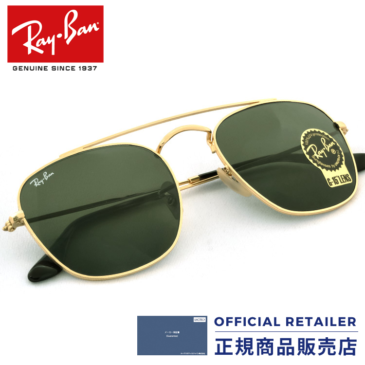 5ab5759509b Ray-Ban RB3557 001 51 size 54 size Ray-Ban square RX3557 001 51 size 54  size sunglasses Lady s men