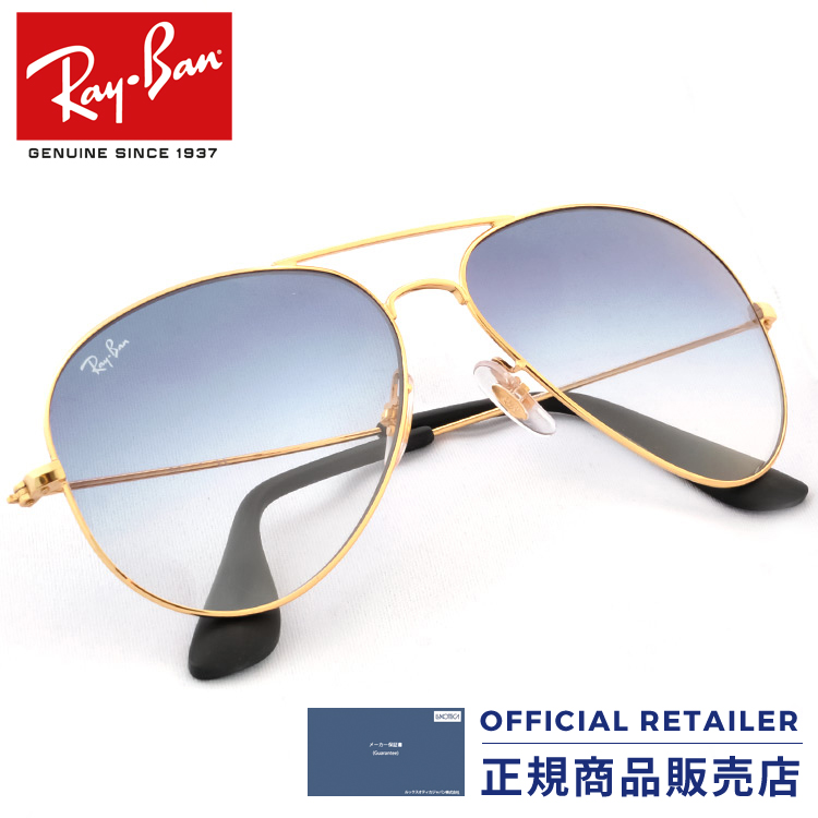 5380f7c81c Ray-Ban RB3558 001 19 001 19 58 size Ray-Ban high street teardrop RX3558 001  19 58 size sunglasses Lady s men