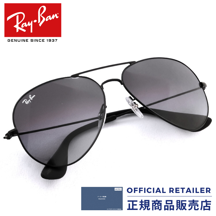 701961d539ede1 Point 20 times for a limited time! Ray-Ban sunglasses RB3558 002 8G ...