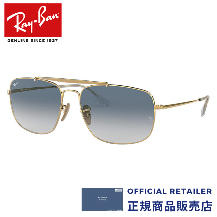 90402322e761 Sunglass Online  Ray-Ban sunglasses RB3560 001 3F RB3560 61 size ...