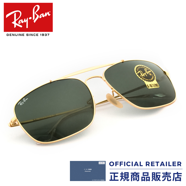 dfd3a218b956 Sunglass Online  Ray-Ban sunglasses RB3560 001 RB3560 61 size ...