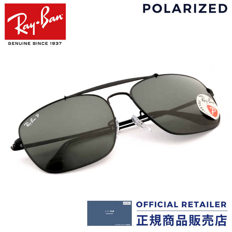 e476363594 Sunglass Online  Ray-Ban sunglasses RB3560 002 58 RB3560 61 size ...