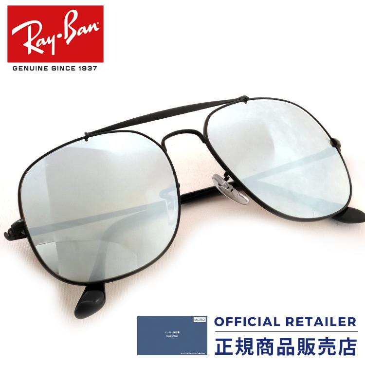 ポイント20倍以上!|レイバン サングラス RB3561 002/9U 002 9U 57サイズ Ray-Banザ ジェネラル ミラーRX3561 002/9U 57サイズ レディース メンズ