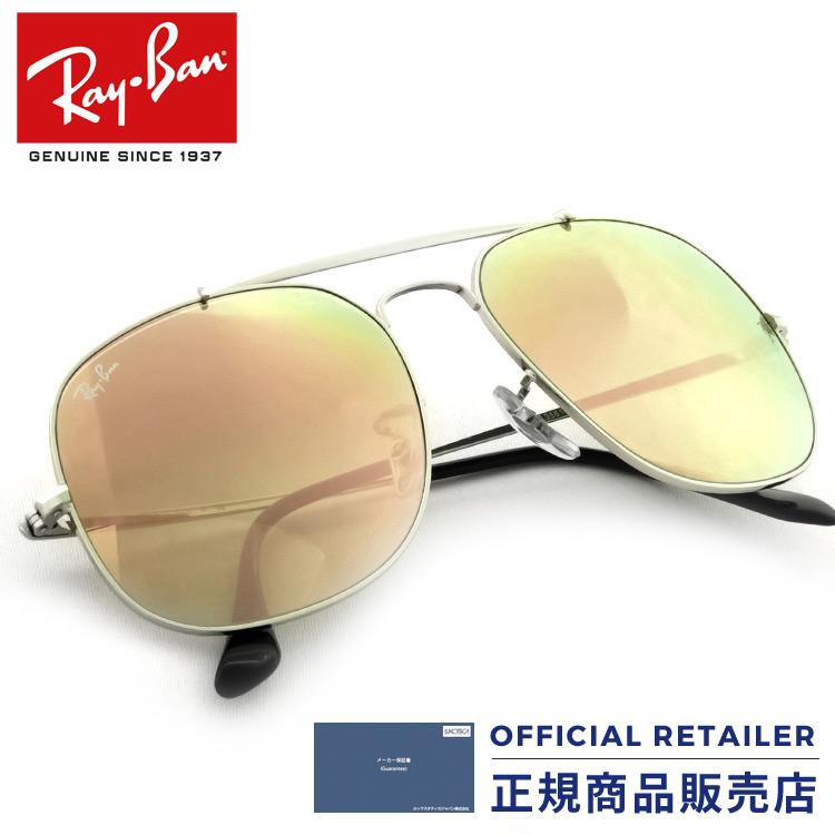 ポイント20倍以上! レイバン サングラス RB3561 003/7O 003 7O 57サイズ Ray-Banザ ジェネラル ミラーRX3561 003/7O 57サイズ レディース メンズ