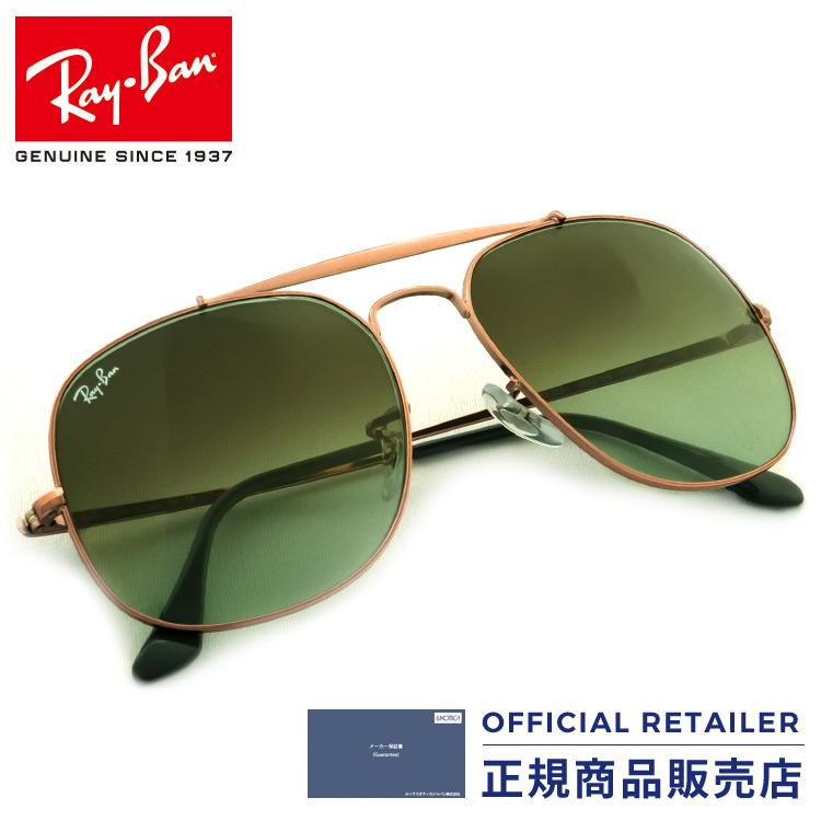 ポイント20倍以上! レイバン サングラス RB3561 9002A6 57サイズ Ray-Banザ ジェネラルRX3561 9002A6 57サイズ レディース メンズ
