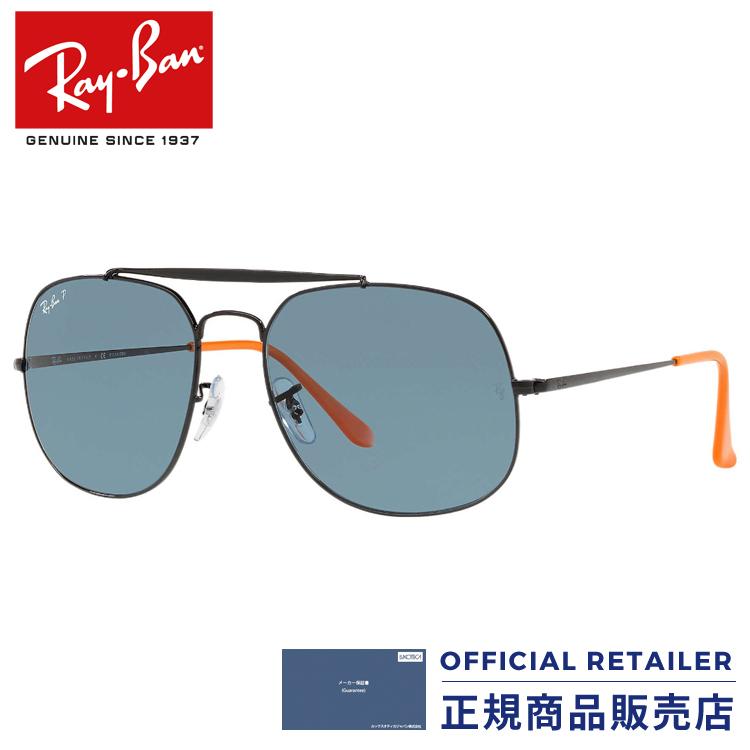 ポイント20倍以上!|レイバン サングラス RB3561 910752 57サイズ2018NEW 新作 ジェネラル アビエーター 偏光レンズRay-Ban RX3561 910752 57サイズ サングラス メンズ レディース