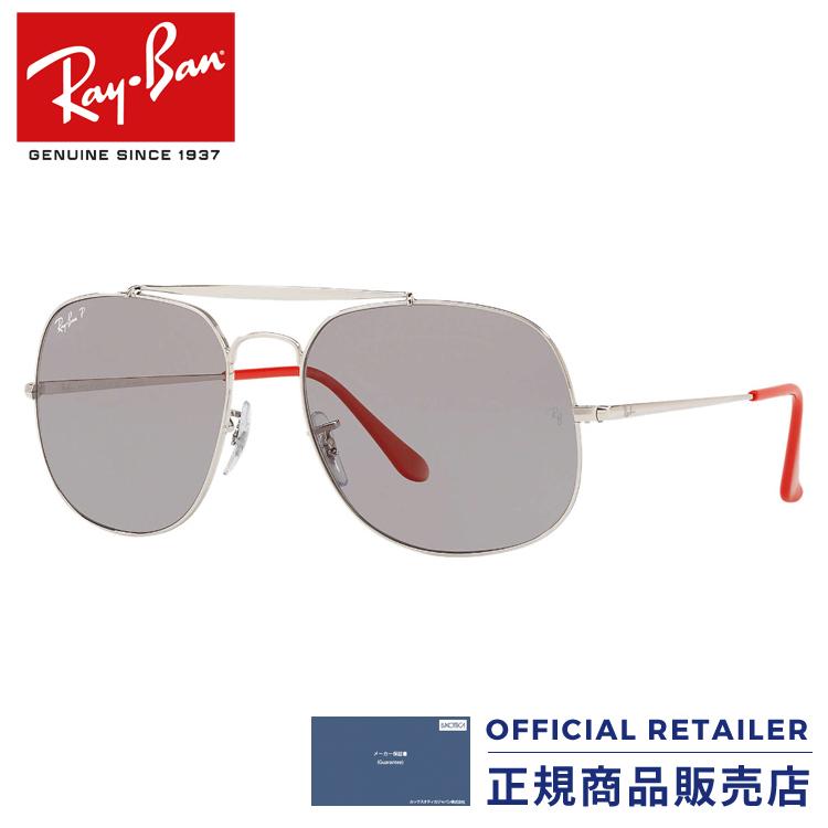 ポイント20倍以上!|レイバン サングラス RB3561 9108P2 57サイズ2018NEW新作 ジェネラル 偏光レンズ アビエーターRay-Ban RX3561 9108P2 57サイズ サングラス メンズ レディース