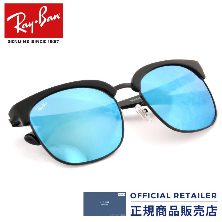 ポイント20倍以上!|レイバン サングラス RB3565D 002/55 002 55 56サイズ Ray-BanヤングスターRX3565D 002/55 56サイズ レディース メンズ