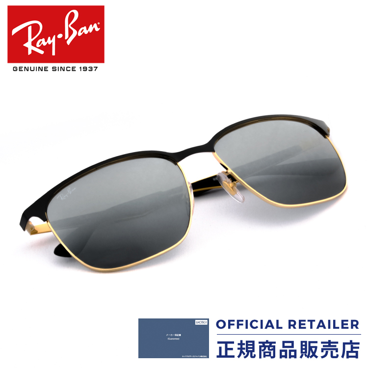 301586209b7 Sunglass Online  Ray-Ban RB3569 187 88 187 88 59 size Ray-Ban 2017NEW new  work RX3569 187 88 59 size sunglasses Lady s men