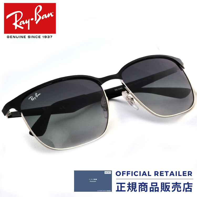 0f87475901f ... free shipping ray ban rb3569 90048g 59 size ray ban 2017new new work  rx3569 90048g 59 ...