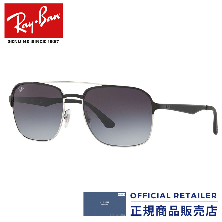 185522b767 Ray-Ban RB3570 90048G 58 size Ray-Ban 2017NEW new work active square double  bridge RX3570 90048G 58 size sunglasses Lady s men