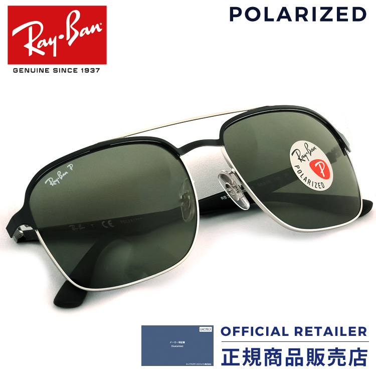 Ray-Ban Rayban Rb3570 90049a 58 Mm y1fNd