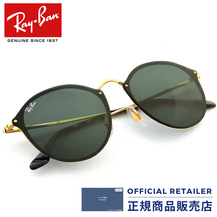 Ray-Ban RB3574N 001 71 001 71 59 size Ray-Ban 2017NEW new work blaze round  RX3574N 001 71 59 size sunglasses Lady s men 01ef1b2692