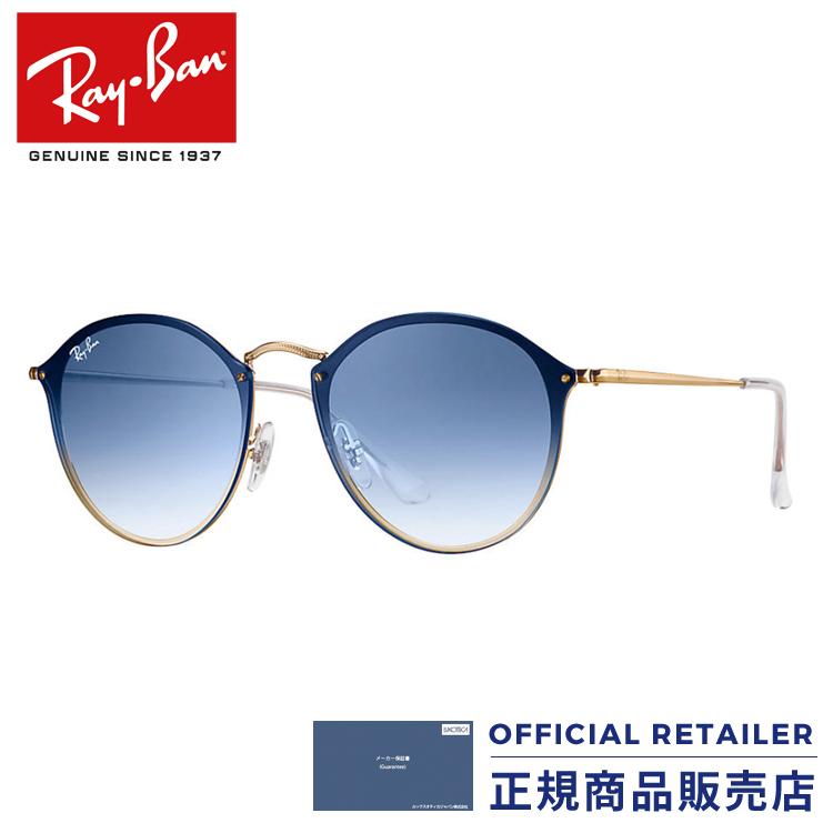 レイバン サングラス RB3574N 001/X0 RB3574N 59サイズ2018NEW 新作 ブレイズ ミラー ラウンドRay-Ban RX3574N 001/X0 59サイズ レディース メンズ
