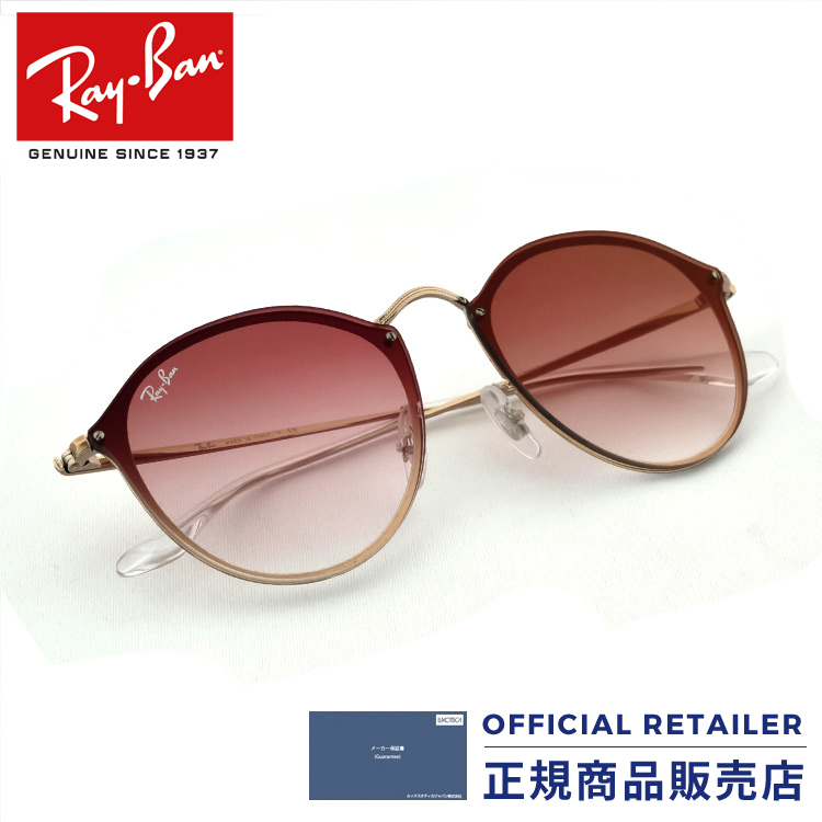 Sunglass Online  Ray-Ban sunglasses RB3574N 9035V0 RB3574N 59 size ... e56dc16abbec