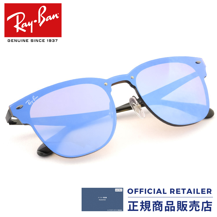 6f9eb9a2f1 Sunglass Online  Point 20 times for a limited time! Ray-Ban ...