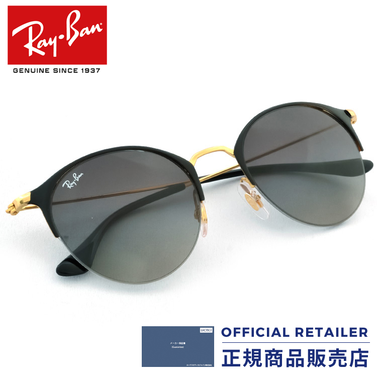 cec7a29045d Sunglass Online  Ray-Ban RB3578 187 11 187 11 50 size Ray-Ban ...