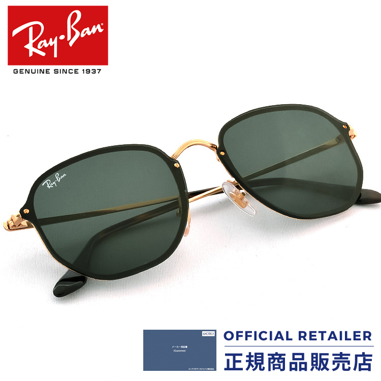 Sunglass Online  Ray-Ban sunglasses RB3579N 001 71 001 71 58 size ... 18dd84c9ce