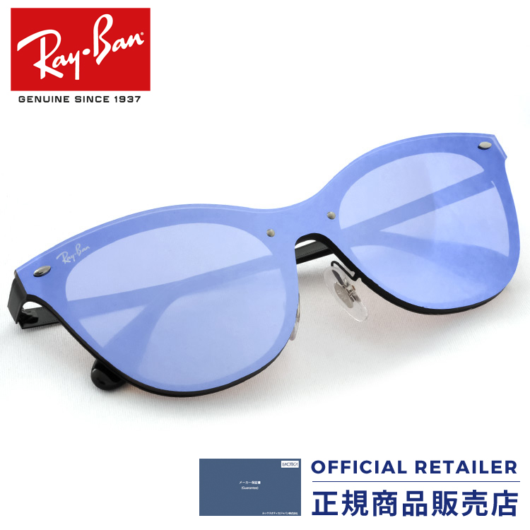 e98dcc15fd6 Sunglass Online  Ray-Ban RB3580N 153 7V 153 7V 43 size Ray-Ban ...