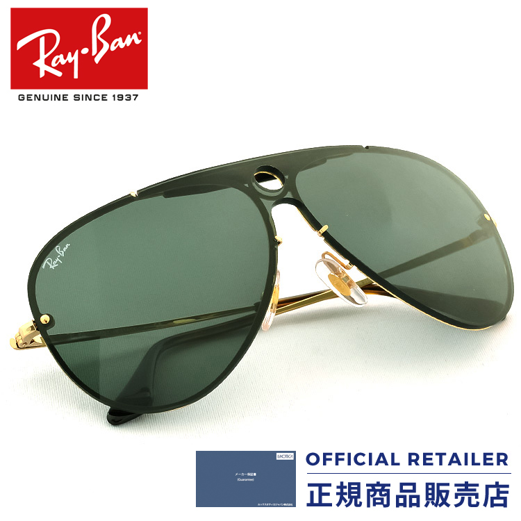 Ray-Ban RB3581N 001 71 001 71 32 size Ray-Ban 2017NEW new work blaze shooter  mirror RX3581N 001 71 32 size sunglasses Lady s men afbc47f4fe