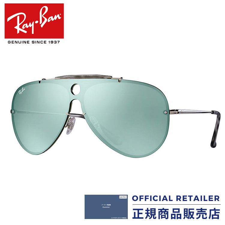 Ray-Ban RB3581N 003/30 132 mm/ mm fiF93