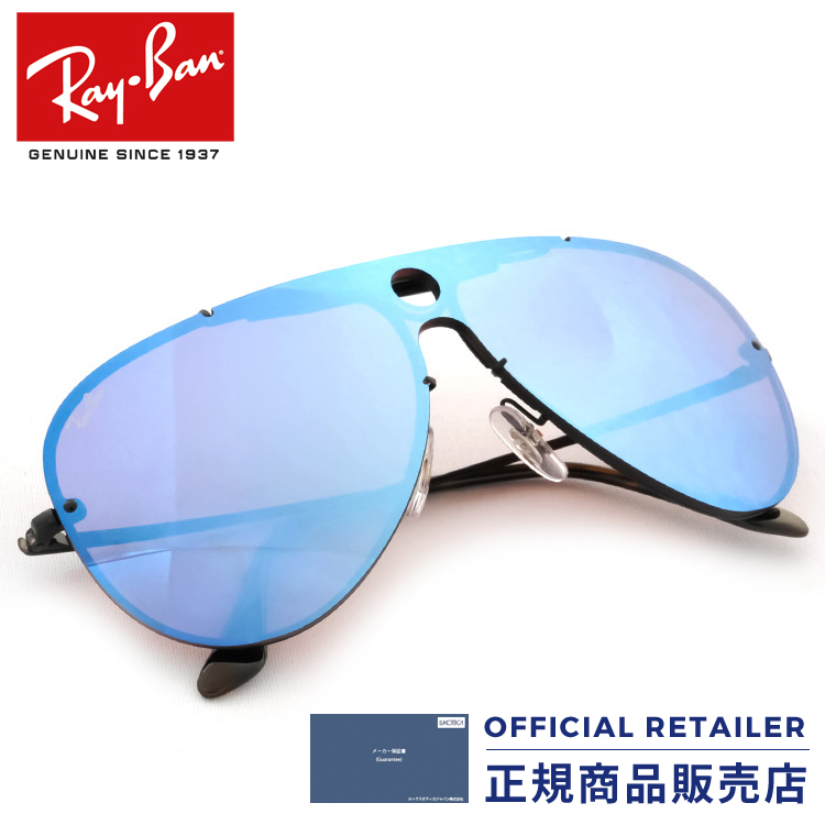 d02e5099c2 Ray-Ban RB3581N 153 7V 153 7V 32 size Ray-Ban 2017NEW new work blaze  shooter mirror RX3581N 153 7V 32 size sunglasses Lady s men