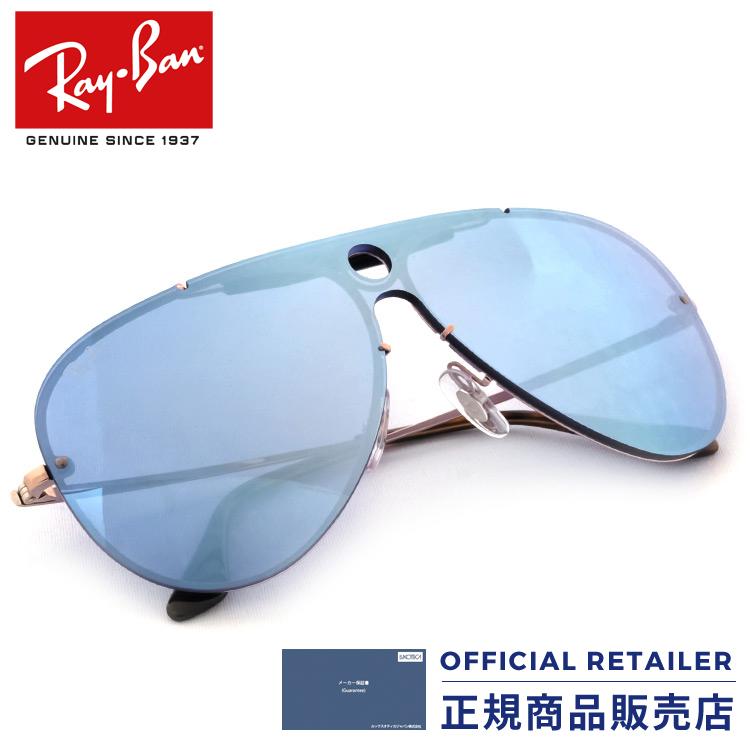 cc19d371901 レイバン サングラス ray-ban rayban サングラス sunglasses 正規 RB3581N 90351U