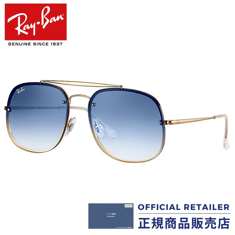 ポイント20倍以上! レイバン サングラス RB3583N 001/X0 RB3583N 58サイズ2018NEW 新作 ブレイズ ザ ジェネラル ミラーRay-Ban RX3583N 001/X0 58サイズ レディース メンズ