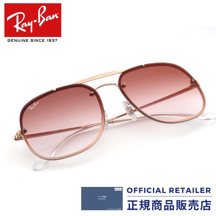 レイバン サングラス RB3583N 9035V0 RB3583N 58サイズ2018NEW 新作 ブレイズ ザ ジェネラル ミラーRay-Ban RX3583N 9035V0 58サイズ レディース メンズ【A】