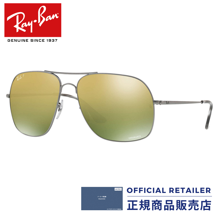3622963920f Ray-Ban RB3587CH 029 6O 029 6O 61 size Ray-Ban 2017NEW new work chroman  lens polarizing lens mirror RX3587CH 029 6O sunglasses men