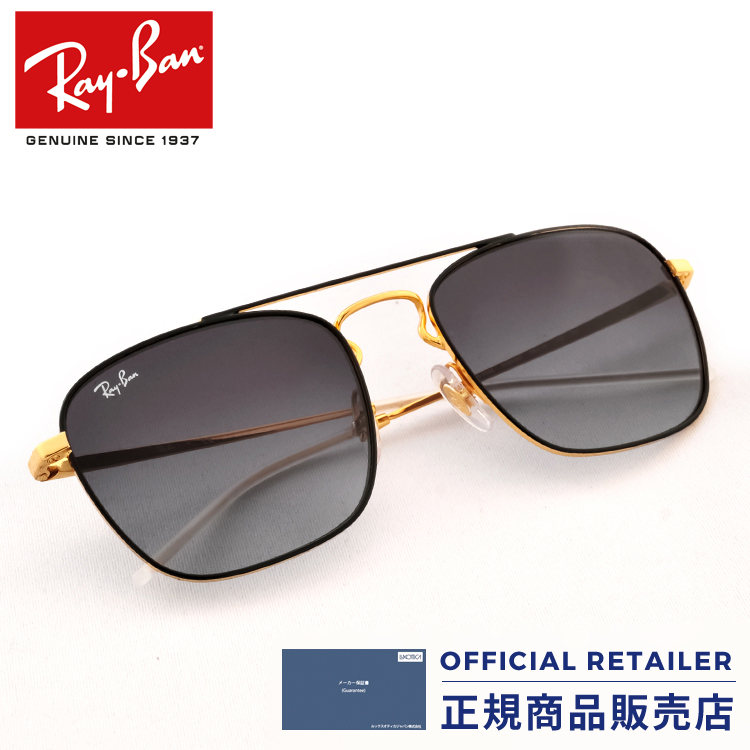 590306c7a0 Ray-Ban RB3588 90548G 55 size Ray-Ban 2017NEW new work high street RX3588  90548G 55 size sunglasses Lady s men