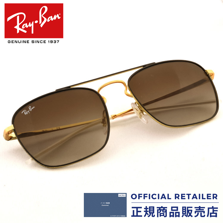 7b16bb85f9 Sunglass Online  Ray-Ban RB3588 905513 55 size Ray-Ban 2017NEW new ...