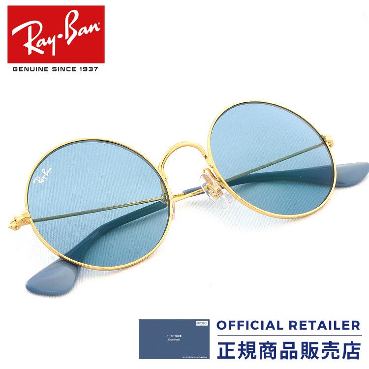 21519ac3cc Ray-Ban RB3592 001 F7 001 F7 50 size 55 size Ray-Ban 2017NEW new work young  people star round mirror JA-JO RX3592 001 F7 sunglasses