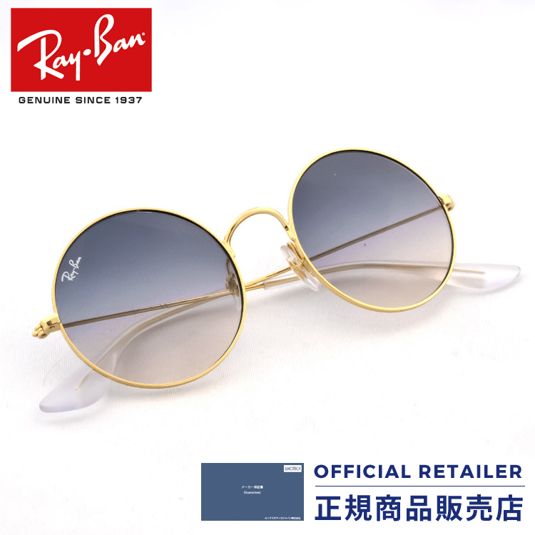 a6ea4340117 Ray-Ban RB3592 001 I9 001 I9 50 size 55 size Ray-Ban RX3592 001 I9 50 size  55 size sunglasses Lady s men