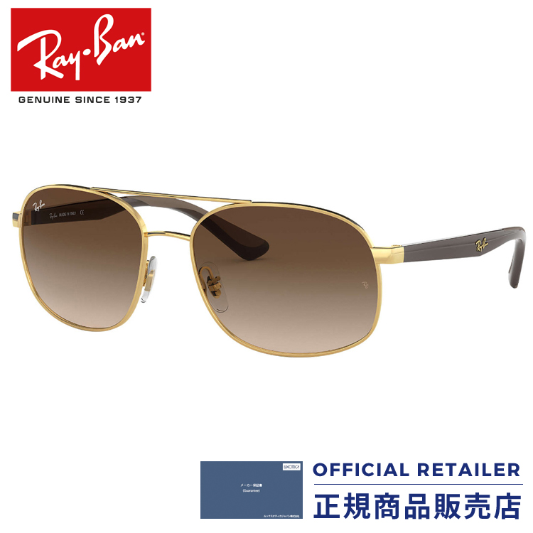 レイバン サングラス RB3593 001/13 58サイズ2018NEW 新作 スクエアシェイプRay-Ban RX3593 001/13 58サイズ サングラス メンズ レディース