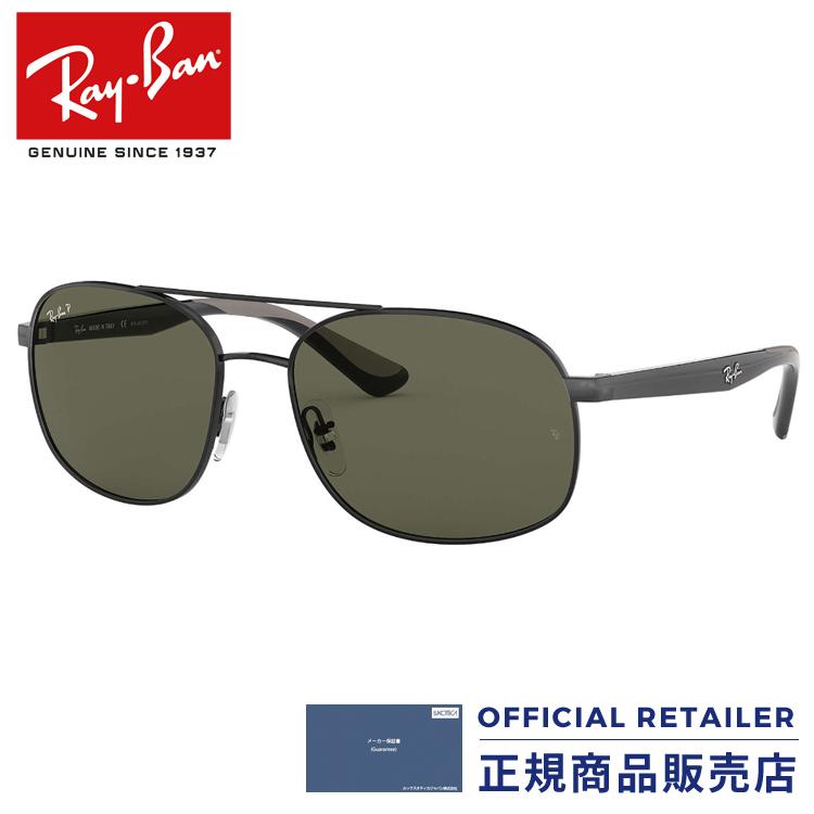 ポイント20倍以上!|レイバン サングラス RB3593 002/9A 58サイズ2018NEW 新作 スクエアシェイプ 偏光レンズRay-Ban RX3593 002/9A 58サイズ サングラス メンズ レディース