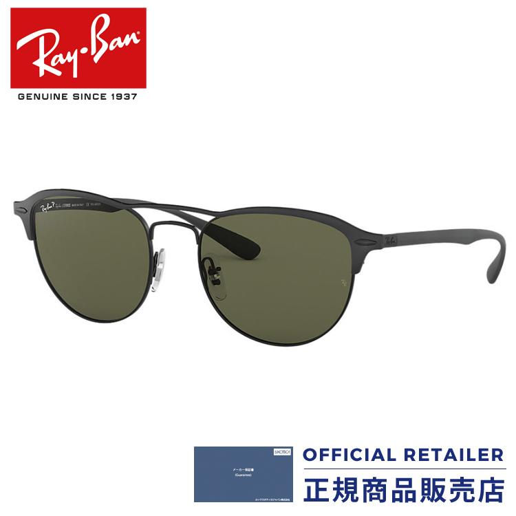 レイバン サングラス RB3596 186/9A 54サイズ2018NEW 新作 テック ライトフォース 偏光レンズRay-Ban RX3596 186/9A 54サイズ サングラス メンズ レディース ユニセックス