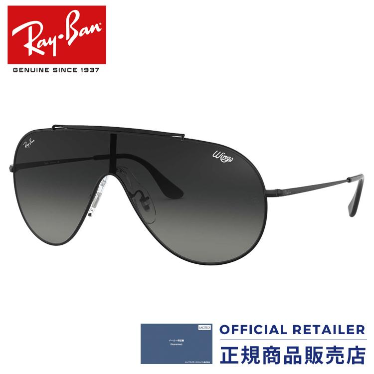 ポイント20倍以上! レイバン サングラス RB3597 002/11 33サイズ2018NEW 新作 ウイングス ブレイズ 1枚レンズRay-Ban RX3597 002/11 133サイズ サングラス メンズ レディース ユニセックス