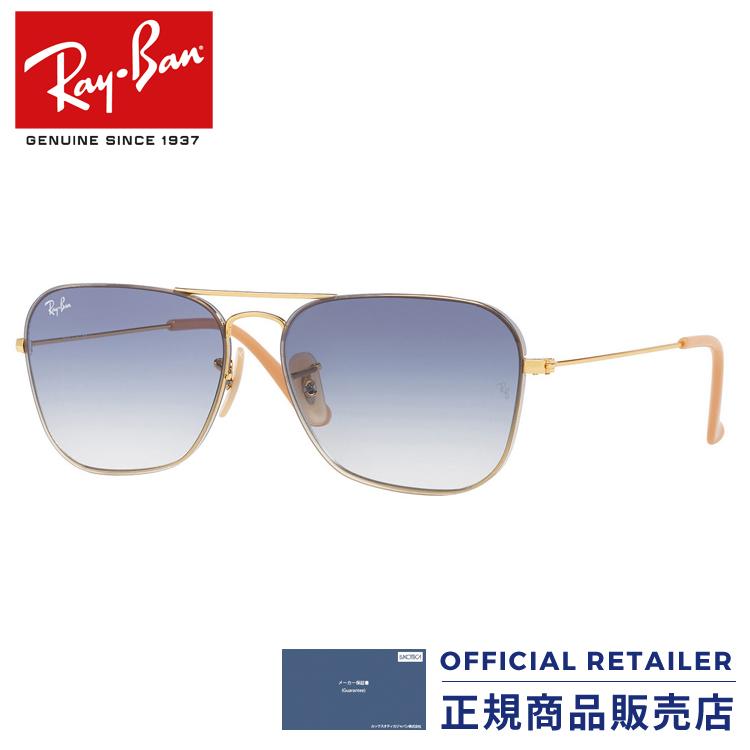 レイバン サングラス RB3603 001/19 RB3603 56サイズ2018NEW 新作 キャラバン ツーブリッジ ダブルブリッジRay-Ban RX3603 001/19 56サイズ レディース メンズ