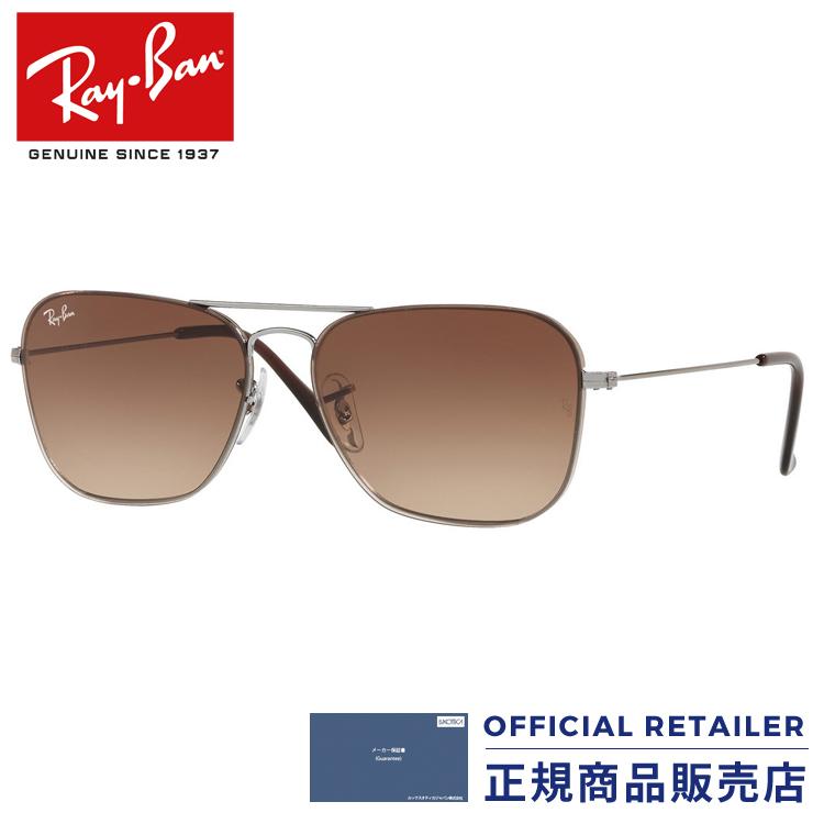 レイバン サングラス RB3603 004/13 RB3603 56サイズ2018NEW 新作 キャラバン ツーブリッジ ダブルブリッジRay-Ban RX3603 004/13 56サイズ レディース メンズ
