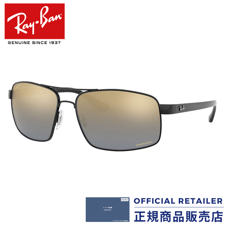 b1a70114834 Sunglass Online  Ray-Ban sunglasses RB3604CH 002 J0 62 size 2018NEW ...
