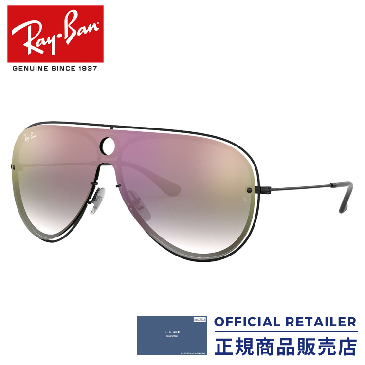 2d33a780b166 Point 20 times for a limited time! Ray-Ban sunglasses RB3605N 186/X0 ...