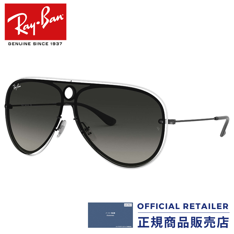 82f4fe4410 Ray-Ban sunglasses RB3605N 909511 132 size 2018NEW new work blaze shooter  two bridge one piece lens Ray-Ban RX3605N 909511 132 size sunglasses men gap  Dis ...