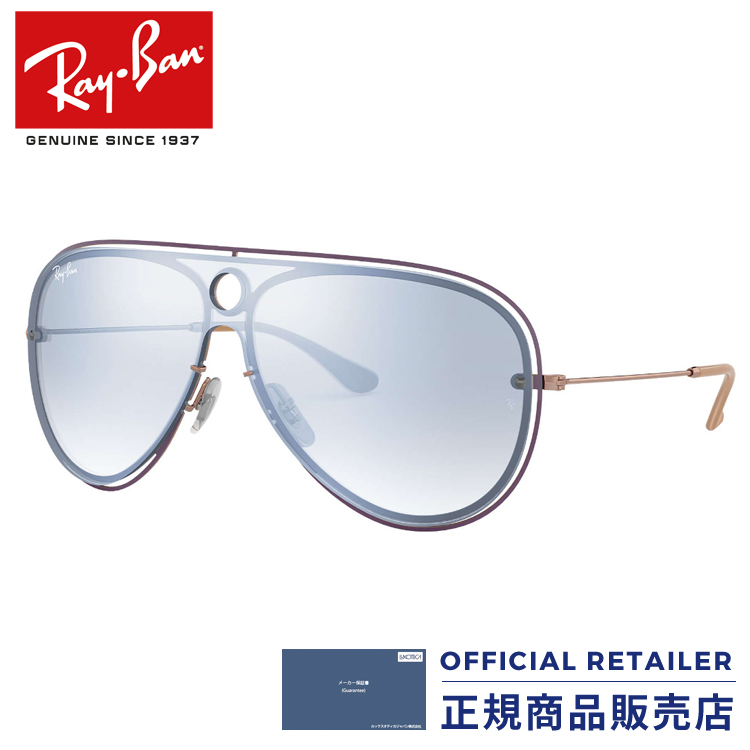 56341369fbff Point 20 times for a limited time! Ray-Ban sunglasses RB3605N 90,991 U 132  ...
