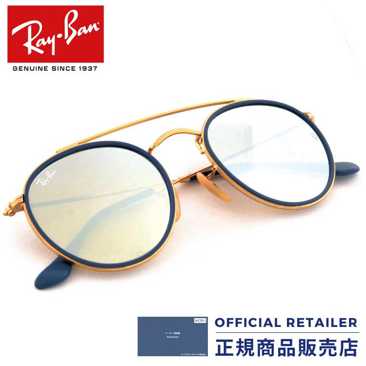 b4456aa89a92d Ray-Ban RB3647N 001 9U 001 9 U 51 size Ray-Ban 2017NEW new work round  double bridge mirror RX3647N 001 9U 51 size sunglasses Lady s men